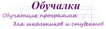 obychalki.ru